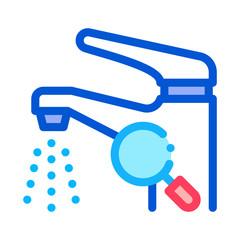 Ricerca perdita d'acqua Milano Centro